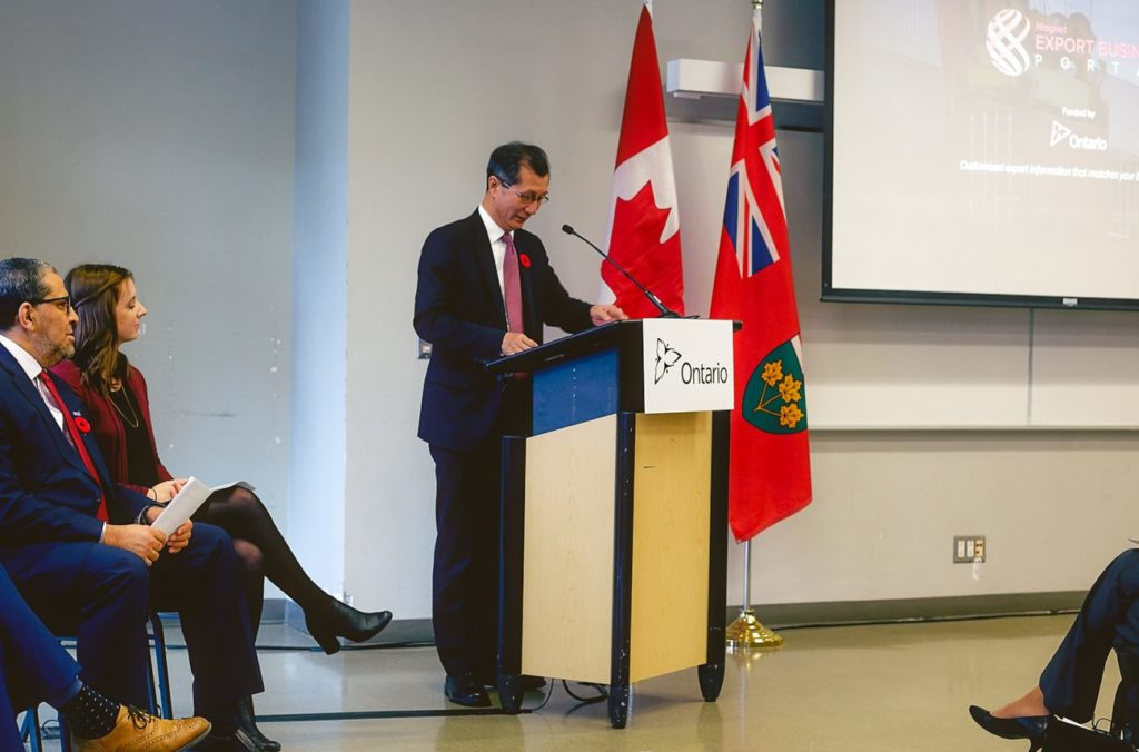 Michael Chain, Minister of International Trade, announcing the Magnet Export Business Portal